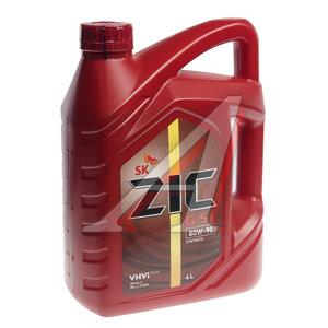 Масло трансмиссионное GL-5 4л ZIC ZIC SAE80W90, 162633, 8809036900788