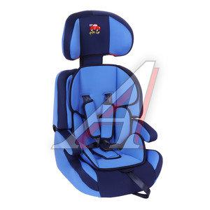 Автокресло детское 9-36кг (I-II-III) 0.9-12лет синие (с ремнями) 515В Little Car PSV 115528, 115528 PSV