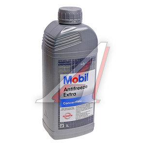 Антифриз синий -76С концентрат 1л Extra Concentrate MOBIL MOBIL, 01_0599