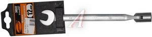 Ключ комбинированный 12х12мм рожково-торцевой шарнирный АВТОДЕЛО 30512, 10887