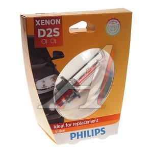 Лампа ксеноновая D2S 4600K блистер (1шт.) Xenon Vision PHILIPS 85122VIбл, P-85122VIбл