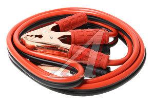 Провода для прикуривания 600А 3.0м TYPE R B-600CU