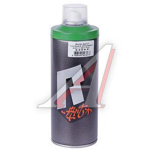 Краска для граффити сочная крапива 520мл RUSH ART RUSH ART RUA-6017, RUA-6017
