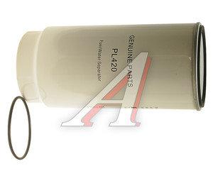 Элемент фильтрующий КАМАЗ топливный ЕВРО (для PreLine PL 420) без пластиковой колбы PL 420X, PL 420