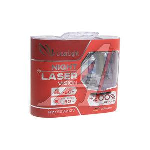 Лампа 12V H7 55W +200% бокс (2шт.) Night Laser Vision CLEARLIGHT MLH7NLV200, АКГ 12-55 (Н7)