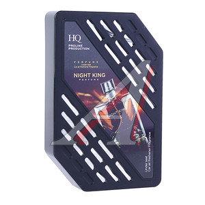 Ароматизатор воздуха под сиденье Perfume nigt king гелевый 120г HQ PSR-4