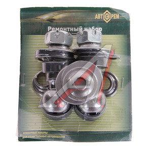 Ремкомплект М-2141 рулевых тяг 2141-3003020*РК