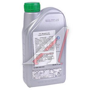 Жидкость гидроусилителя руля (зеленая) 1л VW OE G004000M2, VAG PSF