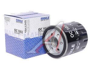 Фильтр масляный VW Multivan (09-) (2.0 TDI) MAHLE OC1053, 03L115561