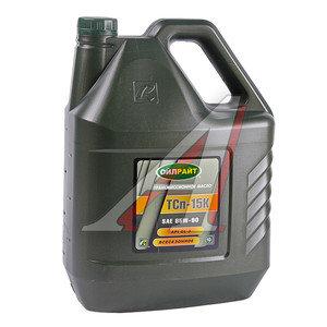 Масло трансмиссионное ТСП 15 К 10л OIL RIGHT OIL RIGHT SAE85W90, 2548