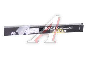 Пленка тонировочная 10% 0.5х3м Dark Black SOLEX SOLEX