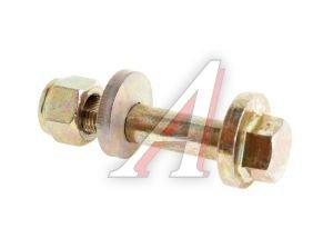 Болт М12х1.25х60 ВАЗ-2108 развала колес регулировочный с гайкой в сборе 2108-2901050/52, 2108-2901050