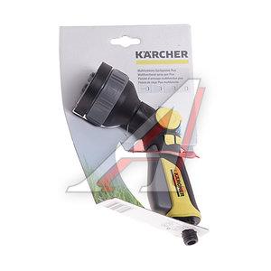 Пистолет для мойки многофункциональный KARCHER PLUS, 2.645-269.0