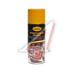 Очиститель цепей 520мл аэрозоль ASTROhim ACT-4335, ACT-4335