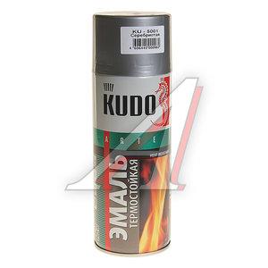 Краска термостойкая серебристая 520мл KUDO KUDO KU-5001, KU-5001