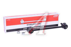 Стойка стабилизатора HONDA Civic (07-) переднего левая/правая CTR CLHO-62, 30924, 51320-SMG-E01
