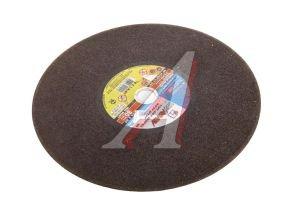Круг отрезной по металлу 400х4х32 А24 Лужский АЗ ЛАЗ КО 400х4х32 А24, 2039
