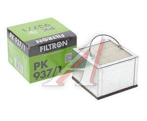 Фильтр топливный MAN сепаратора квадратный (75х75х55мм для SEPAR2000/5/50 без подогрева) FILTRON PK937/1, PU89/FS1082/0053050H/00510/50014569/11715301, 81125010032
