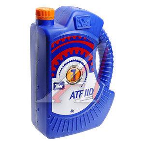 Масло трансмиссионное ATF DEXRON II-D для АКПП 4л ТНК ТНК ATF II, 40617442
