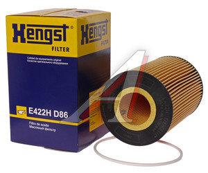 Фильтр масляный MAN TGA,TGS,TGX HENGST E422HD86, OX425D, 51055040107