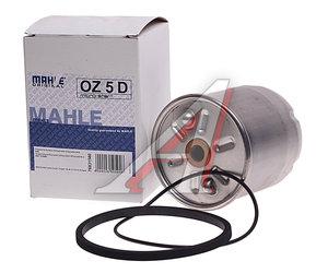 Фильтр масляный DAF 75CF,85CF,95XF центрифуга (втулки 14мм) MAHLE OZ5D, 1376481