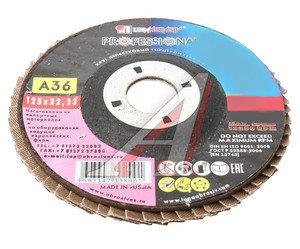 Круг лепестковый торцевой 125х22 Р36 (№50) тип 1 Лужский АЗ ЛАЗ КЛТ 125х22 Р36 (№50) тип 1, 3591