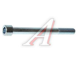 Болт М12х1.75х130 цилиндрическая головка внутренний шестигранник DIN912