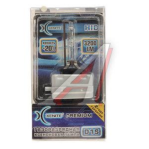 Лампа ксеноновая D1S 5000K +20% бокс Premium XENITE 1002005