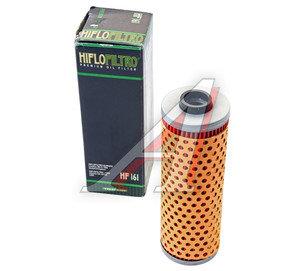 Фильтр масляный мото BMW HIFLO FILTRO HF161
