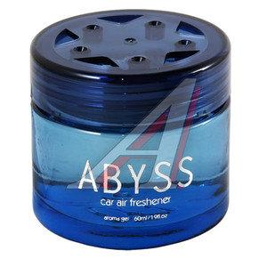 Ароматизатор на панель приборов гелевый (бесконечность голубого) 60мл Abbys FKVJP BBL-19