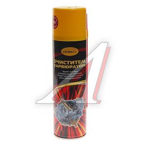 Очиститель карбюратора 335мл аэрозоль АСТРОХИМ ASTROhim ACT-141, ACT-141