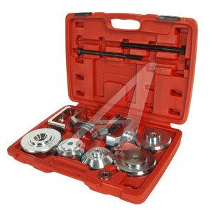 Набор инструментов для снятия и установки сайлентблоков подрамника (MERCEDES W221) JTC JTC-4101