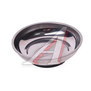 Поддон магнитный d=107мм круглый для хранения крепежных элементов АВТОДЕЛО АВТОДЕЛО 40325, 15132