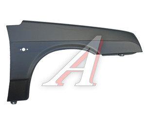 Крыло ВАЗ-21083,09 переднее правое АвтоВАЗ 21093-8403010, 21093840301000