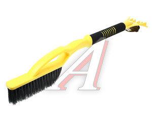Щетка со скребком 66см желто-черная АВТОСТОП AB-2266-1