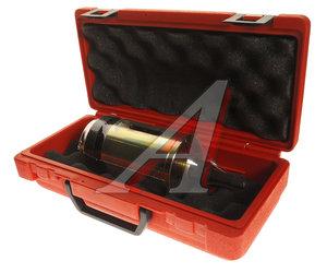 Набор инструментов для снятия и установки сайлентблоков заднего подрамника (BMW F01,F06,F10) JTC JTC-4432