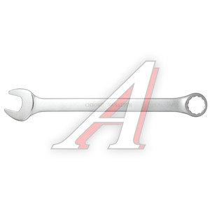 Ключ комбинированный 24х24мм APELAS CS-CW24HD