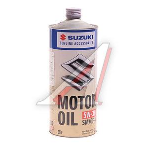 Масло моторное SUZUKI SAE5W30 синт.1л OE 99M0021R02001