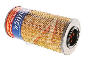 Элемент фильтрующий КАМАЗ-ЕВРО,ЯМЗ масляный (бумага) TSN 840-1012038 R эфм 287, R эфм 287, 840.1012038-12
