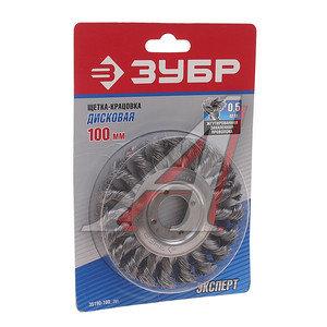 Кордщетка для УШМ дисковая 100мм крученая сталь 22мм ЗУБР 35190-100_z01