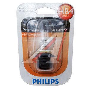 Лампа 12V HB4 55W +30% P22d блистер (1шт.) Premium PHILIPS 9006PRB1, P-9006PRбл
