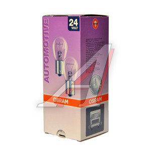 Лампа 24V P21W Ba15s OSRAM 7529, O-7529