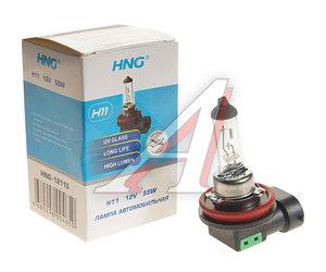 Лампа 12V H11 55W PGJ19-2 HNG 12115, HNG-12115, АКГ12-55
