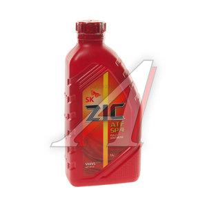 Масло трансмиссионное ATF для АКПП SP-IV 1л ZIC ZIC ATF, 132646