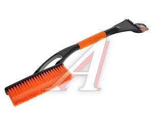 Щетка со скребком 60см черно-оранжевая АВТОСТОП AB-2207