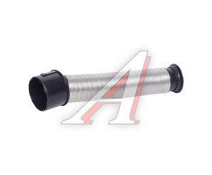 Воздухозаборник ВАЗ-21073 патрубок терморегулятора 21073-1109172, 21073-1109172-00