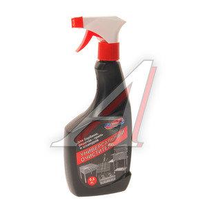Очиститель универсальный для барбекю 500мл 1-046