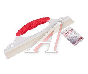 Скребок для сгона воды 30см бело-красный AUTOSTANDART 109251