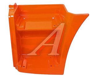 Щиток КАМАЗ-65115 подножки левый (рестайлинг) (оранжевый) ТЕХНОТРОН 65115-8405111-60, 65115-8405111-50