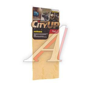 """Салфетка замша синтетическая для деликатной уборки 35х40см """"Pearl"""" CITY UP CA-114"""